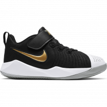 nike Team Hustle Quick 2 Ps AT5299-010